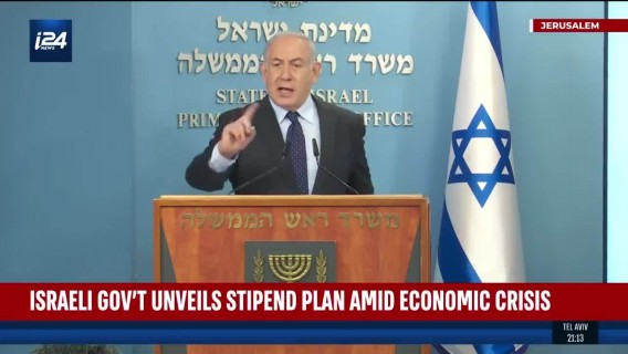 Netanyahu announces financial relief plan for families worth up to $875