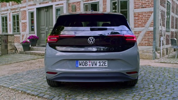 Volkswagen ID.3 1st Edition Exterior Design in Moonstone Grey